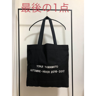 Yohji Yamamoto - ヨウジヤマモト ロゴトートバッグ 2016-2017 青山限定