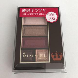リンメル(RIMMEL)のpitsu様専用 リンメル ショコラスウィートアイズ 101、102セット(アイシャドウ)