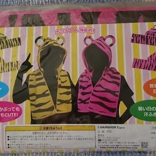 ハンシンタイガース(阪神タイガース)の最終お値下げ価格  阪神タイガース なりきりマフラータオル ピンク(応援グッズ)