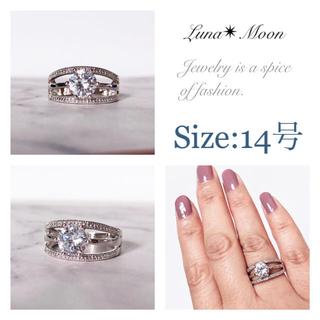 3連風6爪CZダイヤリング(14号)★シルバー、巾着付き、即日発送(リング(指輪))