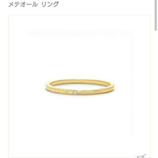 アーカー(AHKAH)の【リン様専用】アーカー メテオールリング(リング(指輪))
