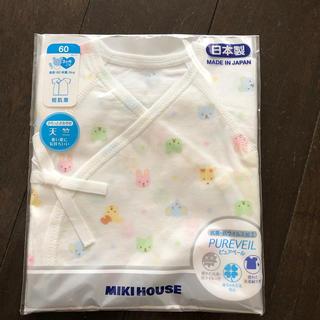 ミキハウス(mikihouse)のミキハウス 短肌着 新品(肌着/下着)