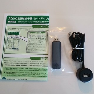 Buffalo - AQUOS無線ランBUFFALO「WLI-UV-AG300S」未使用