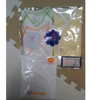 ミキハウス(mikihouse)の新品未使用 赤ちゃんの城 肌着 短肌着 コンビ肌着(肌着/下着)