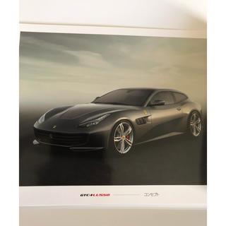 フェラーリ(Ferrari)のFerrari カタログ(カタログ/マニュアル)