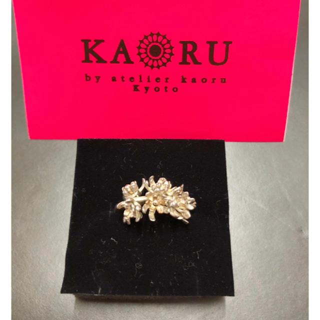 KAORU(カオル)のKAORU  リング ボタニカルガーデン レディースのアクセサリー(リング(指輪))の商品写真