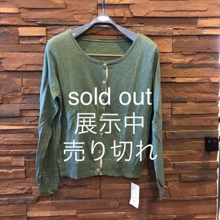 ニッセン(ニッセン)のカーディガン  sold out(カーディガン)