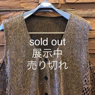 ロングベスト  sold out。(ベスト/ジレ)