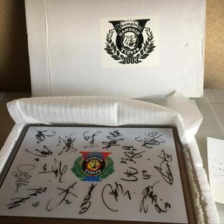 ハンシンタイガース(阪神タイガース)の2003年 阪神 優勝記念品(記念品/関連グッズ)