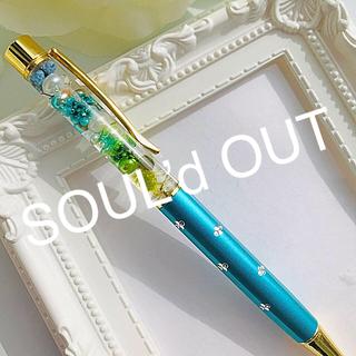 No.511  ハーバリウムボールペン(*^ω^*)980円(その他)