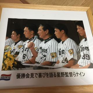 ハンシンタイガース(阪神タイガース)の2003年 優勝会見ての星野監督など(記念品/関連グッズ)