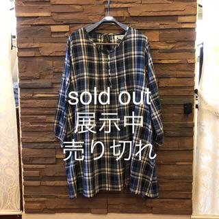 Aラインのワンピース  sold out(ロングワンピース/マキシワンピース)