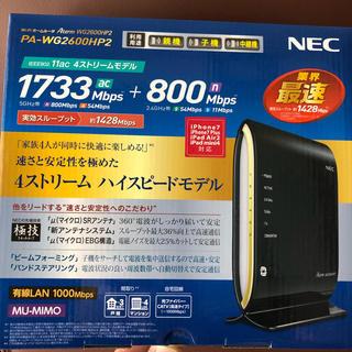 エヌイーシー(NEC)の【美品】WG2600HP2 送料込 無線ルーター (箱、付属品完備)(PC周辺機器)