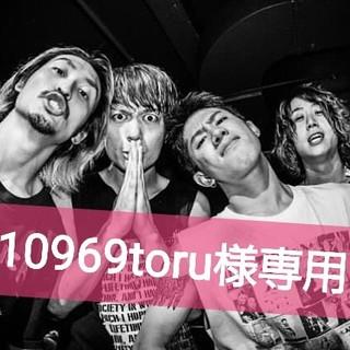 ワンオクロック(ONE OK ROCK)の10969toru様専用ページ(キーホルダー/ストラップ)