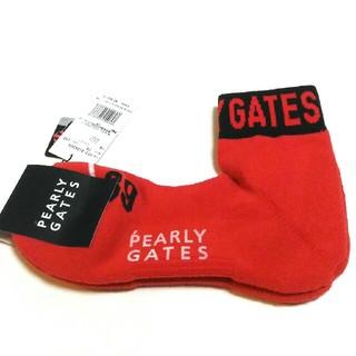 パーリーゲイツ(PEARLY GATES)のパーリーゲイツ かかとサポートL字ショートソックス メンズ(ソックス)