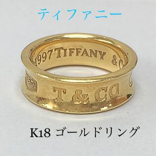 ティファニー(Tiffany & Co.)の正規品 Tiffany ティファニー K18 ゴールド リング 指輪 送料込み(リング(指輪))