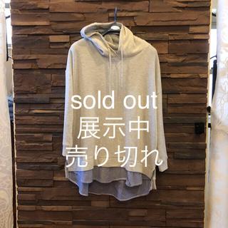 ロングパーカー sold out(パーカー)
