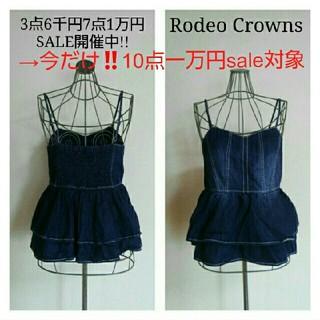ロデオクラウンズ(RODEO CROWNS)の7点1万セール→今だけ‼10点一万円sale‼ ロデオクラウンズ デニムフリル(キャミソール)