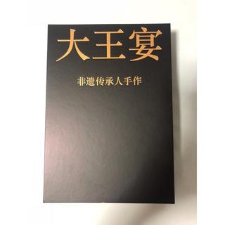 大王宴手作茶(紅茶)(茶)