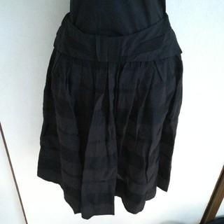 ケイタマルヤマ(KEITA MARUYAMA TOKYO PARIS)のケイタマルヤマ スカート (ひざ丈スカート)