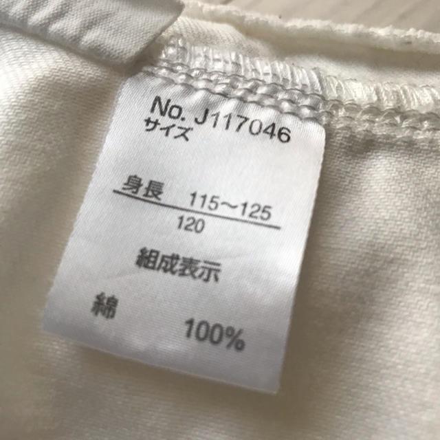 BREEZE(ブリーズ)のサロペットSK キッズ/ベビー/マタニティのキッズ服 女の子用(90cm~)(スカート)の商品写真