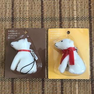 ソフトバンク(Softbank)のお父さん犬ストラップ2個セット(ストラップ/イヤホンジャック)