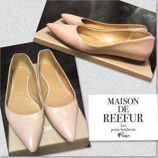 メゾンドリーファー(Maison de Reefur)の24.5㎝❤︎メゾンドリーファー フラット パンプス ❤︎(ハイヒール/パンプス)