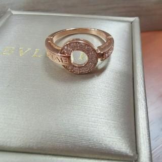 ブルガリ(BVLGARI)の美品 Bvlgari ブルガリ リング 指輪 8 (リング(指輪))