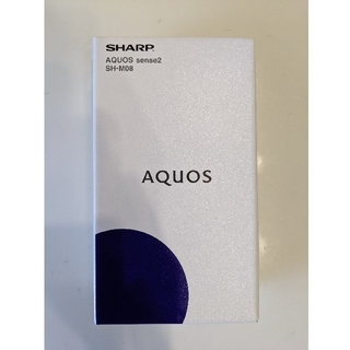 アクオス(AQUOS)のSHARP AQUOS sense2 SH-M08  レッド未使用品(スマートフォン本体)