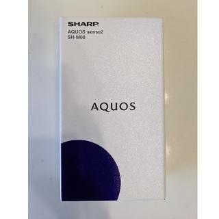 アクオス(AQUOS)のSHARP AQUOS sense2 SH-M08  カーディナルレッド未使用 (スマートフォン本体)