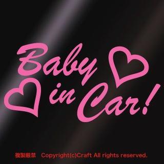 Baby in Car/ステッカー(ハート)ライトピンク/14cm(車外アクセサリ)
