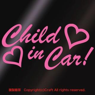 Child in Car/ステッカー(ハート)ライトピンク/14cm(その他)