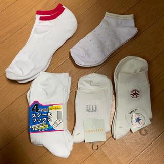 コンバース(CONVERSE)の白靴下  6点セット(ソックス)