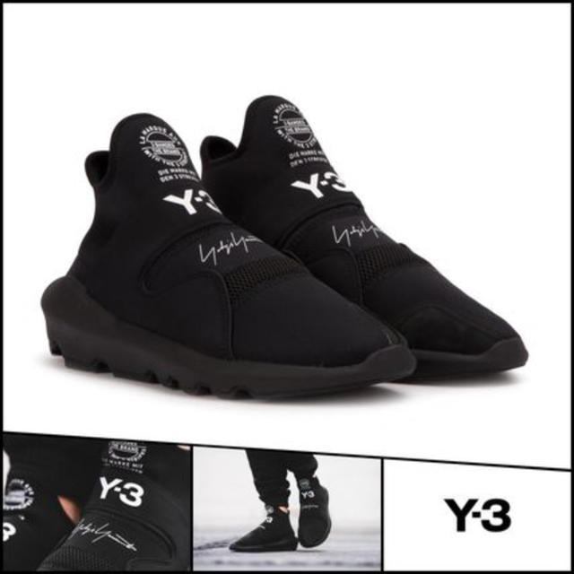 BEAMS(ビームス)のまえまえ様専用 メンズの靴/シューズ(スニーカー)の商品写真