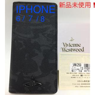 ヴィヴィアンウエストウッド(Vivienne Westwood)のVivienn Westwood アイフォンケース 新品未使用❗️(iPhoneケース)
