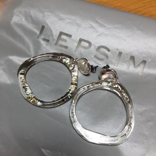 レプシィム(LEPSIM)のLEPSIM ピアス(ピアス)