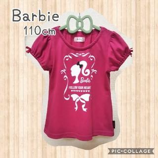 バービー(Barbie)のBarbie バックリボンフリルTシャツ(110cm)(Tシャツ/カットソー)