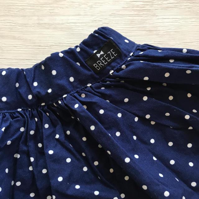 BREEZE(ブリーズ)のBREEZE 未使用スカート120 キッズ/ベビー/マタニティのキッズ服 女の子用(90cm~)(スカート)の商品写真