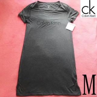 カルバンクライン(Calvin Klein)のレア 新品 Calvin Klein USA スリープウェア チャコールグレーM(ルームウェア)