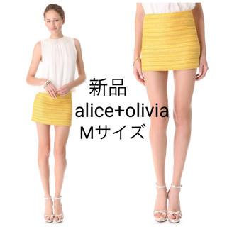 アリスアンドオリビア(Alice+Olivia)の新品 alice+olivia ツイードスカート(ミニスカート)