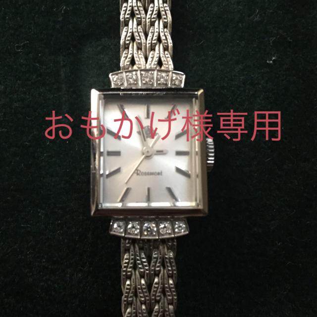ロゼモン 時計の通販 by まな's shop|ラクマ