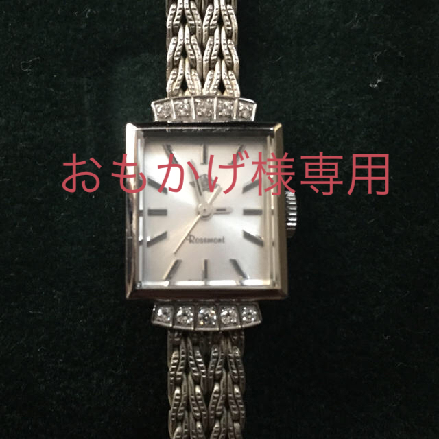 Ita 時計 価格 スーパー コピー | モンブラン 中古 時計 スーパー コピー