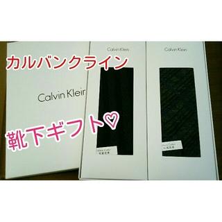 カルバンクライン(Calvin Klein)のカルバンクライン◆ビジネス靴下2足♡ギフト箱入り◆送料込み!1点限り!(ソックス)