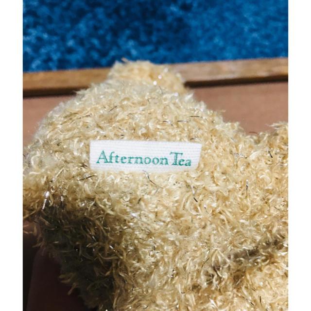 AfternoonTea(アフタヌーンティー)の☆雑貨屋 Afternoon Tea☆ くま ぬいぐるみ ネックレス付き エンタメ/ホビーのおもちゃ/ぬいぐるみ(ぬいぐるみ)の商品写真