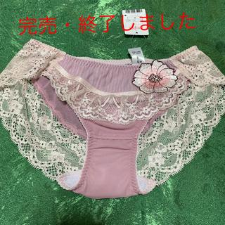 アンフィ(AMPHI)のMサイズ・ワコール・amphi・パープル系のピンク・お花モチーフ(ショーツ)