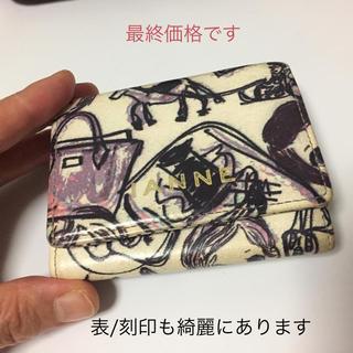 アタオ(ATAO)の美品✨イアンヌ✨マカロン フェイス柄 小銭入れ(コインケース)