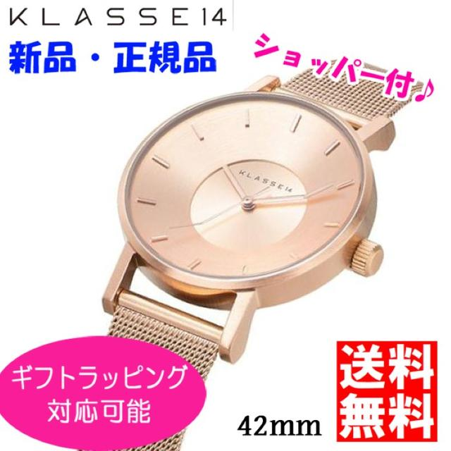 在庫処分セール★クラス14 ピンクゴールド メッシュ 42mm ショッパーの通販 by ☆sachi☆'s shop  |ラクマ