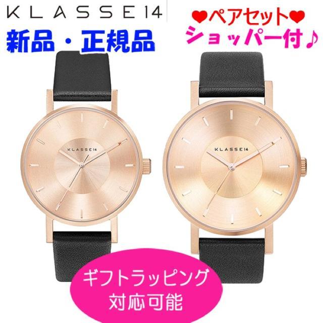在庫処分セール★KLASSE14  ローズブラック ペアセット ショッパー付の通販 by ☆sachi☆'s shop  |ラクマ