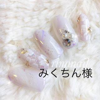 みくちん様(つけ爪/ネイルチップ)