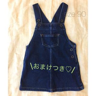 ムジルシリョウヒン(MUJI (無印良品))の無印良品 デニムサロペットスカート BABY90サイズ(ワンピース)